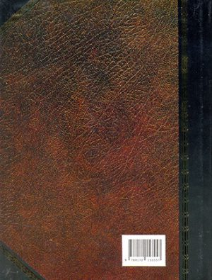Byomkesh Back Cover