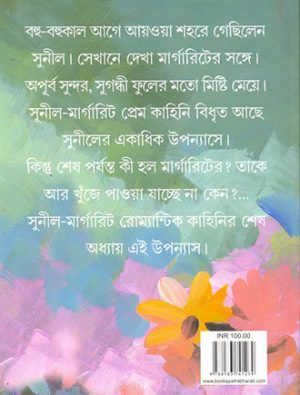 Margarit Phool Hoe Phute Achhe Back Cover