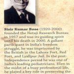 sarat-chandra-bose-rememering-my-father-by-sisir-kumar-bose-writer-cover