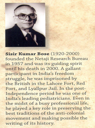 Sarat Chandra Bose Rememering My Father Writer Cover