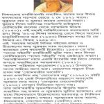 shonku-samagra-akhanda-by-satyajit-ray-writer-cover