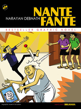 Nante Fante Vol01 Front Cover