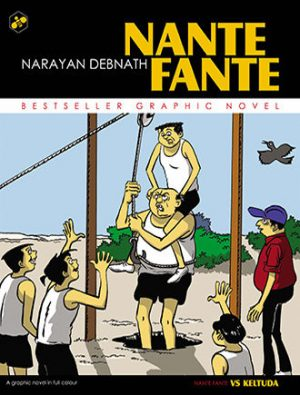 Nante Fante Vol02 Front Cover