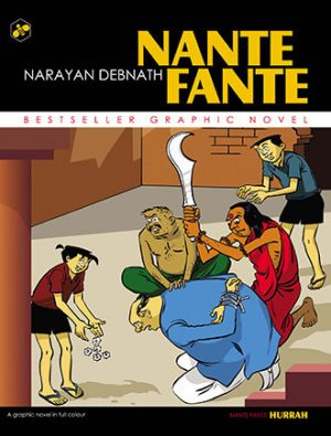 Nante Fante Vol03 Front Cover
