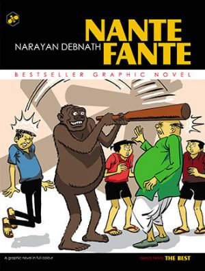 Nante Fante Vol04 Front Cover