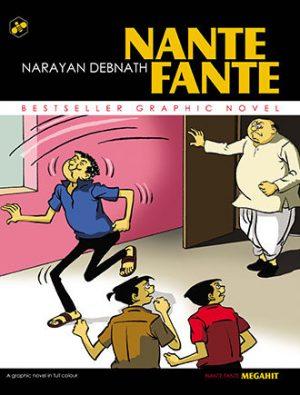 Nante Fante Vol05 Front Cover