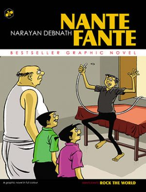 Nante Fante Vol06 Front Cover