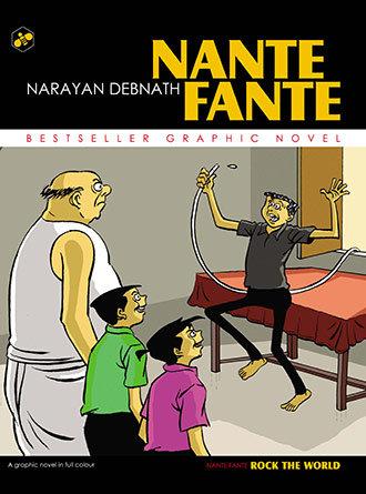Nante Fante Vol06 Front Cover