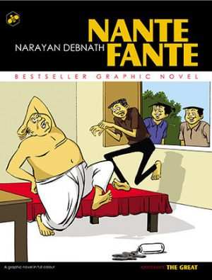 Nante Fante Vol07 Front Cover