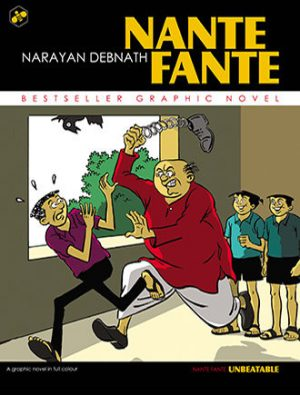 Nante Fante Vol08 Front Cover