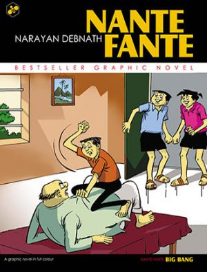 Nante Fante Vol09 Front Cover
