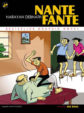 Nante Fante Vol09 Front Cover