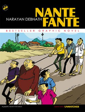 Nante Fante Vol10 Front Cover
