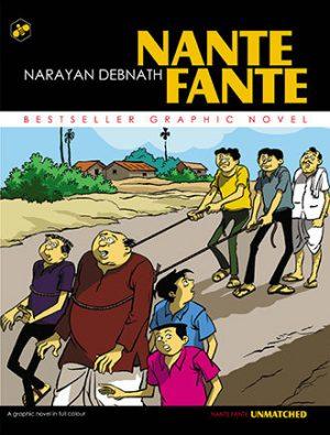 Nante Fante Vol10 Front Cover