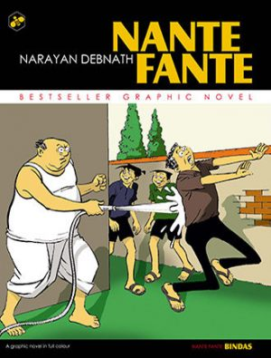 Nante Fante Vol11 Front Cover