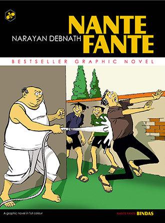 Nante Fante Vol11 Front Cover