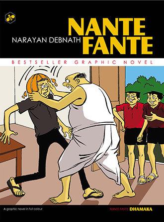 Nante Fante Vol12 Front Cover