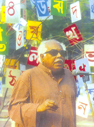 Ami Bijoy Dekhechi Back Cover