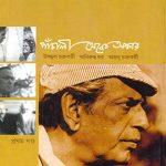 panchali-theke-oscar-vol01-by-ujjal-chakrabarty-back-cover