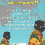 payer-tolai-sorshe-vol01-and-vol02-by-sunil-gangopadhyay-back-cover