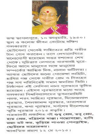 Hay Prem Writer Cover