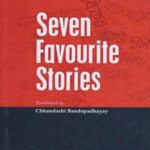 Seven Short Stories Front Cover