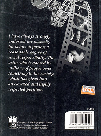 Dilip Kumar The Substance And The Shadow An Autobigraphy Back Cover
