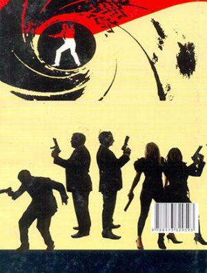 James Bond Rachana Sangraha Back Cover