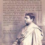 aascharya-vivekananda-by-sankar-back-cover