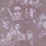 amitav-bachchan-by-soumya-bandhopadyay-back-cover