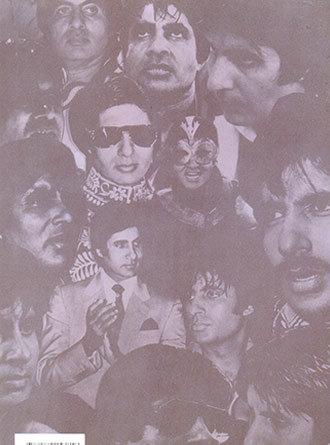 Amitav Bachchan Back Cover