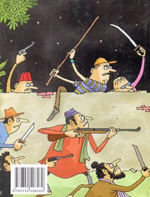 Jank Bahadur Singhar Nati Back Cover