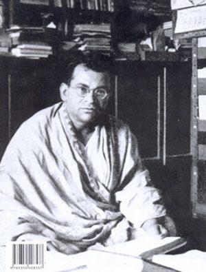 Sanskriti Back Cover