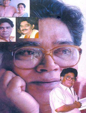 Sunil Gangopadhyay Jibon O Granthaparichay Back Cover