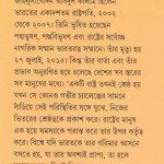 uttaran-a-p-j-abul-kalam-by-subrata-ghosh-writter-cover