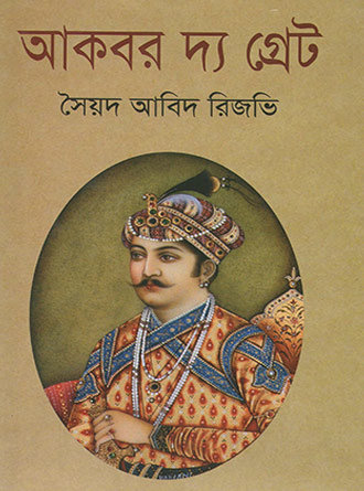 Akbar The Great Front Cover
