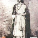 balmiki-prativa-by-rabindranath-tagore-back-cover