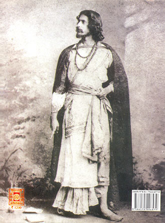 Balmiki Prativa Back Cover