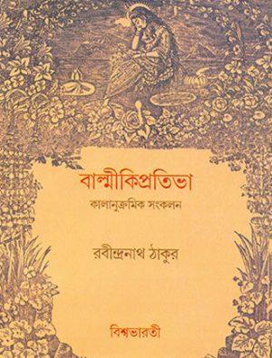Balmiki Prativa Front Cover