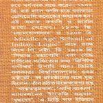 buddhadeb-by-shiteshchandra-bidhyabhushan-writter-cover