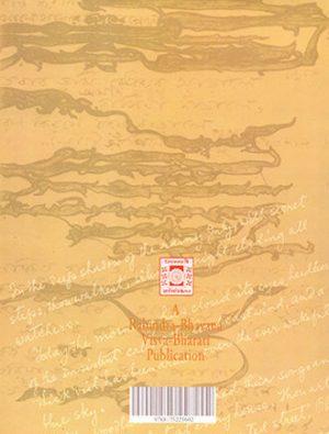 Gitanjali Back Cover