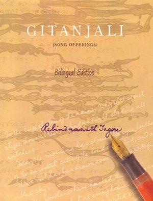 Gitanjali Front Cover