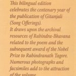 gitanjali-by-rabindranath-tagore-writter-cover