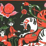 rushdesher-upokatha-by-nani-bhowmik-front-cover