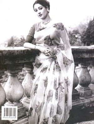 Sampurna Suchitra Back Cover