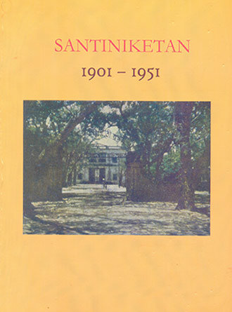 Santiniketan Front Cover