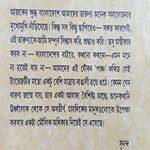 satarashiki-sankalan-written-by-narayan-gangopadhyay-mid-cover