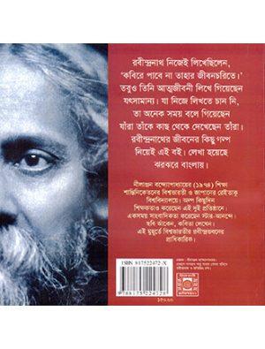Galper Nam Rabindranath Back Cover