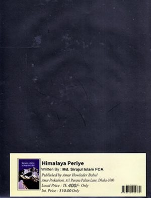 Himalaya Periye Back Cover