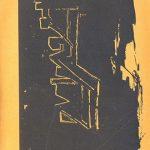 Mahua Front Cover
